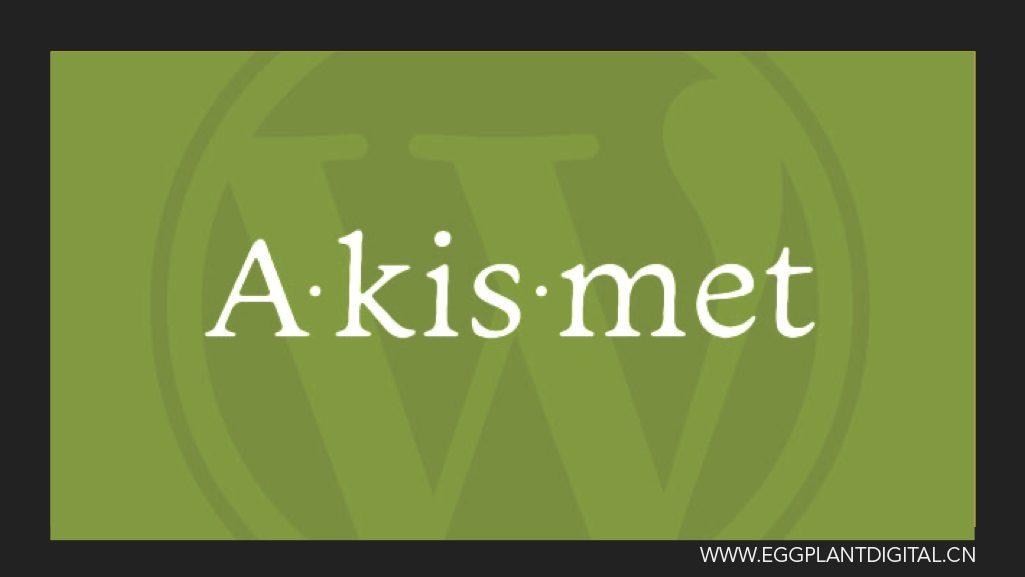 2 Anti Spam Alternatives For Akismet