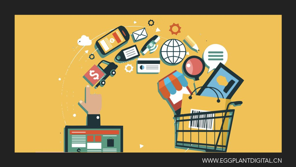 How To Get More E-Commerce Impulse Buys