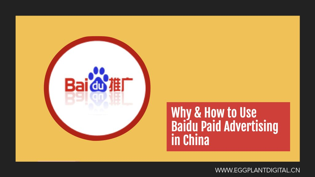 Why & How To Use Baidu Paid Advertising In China