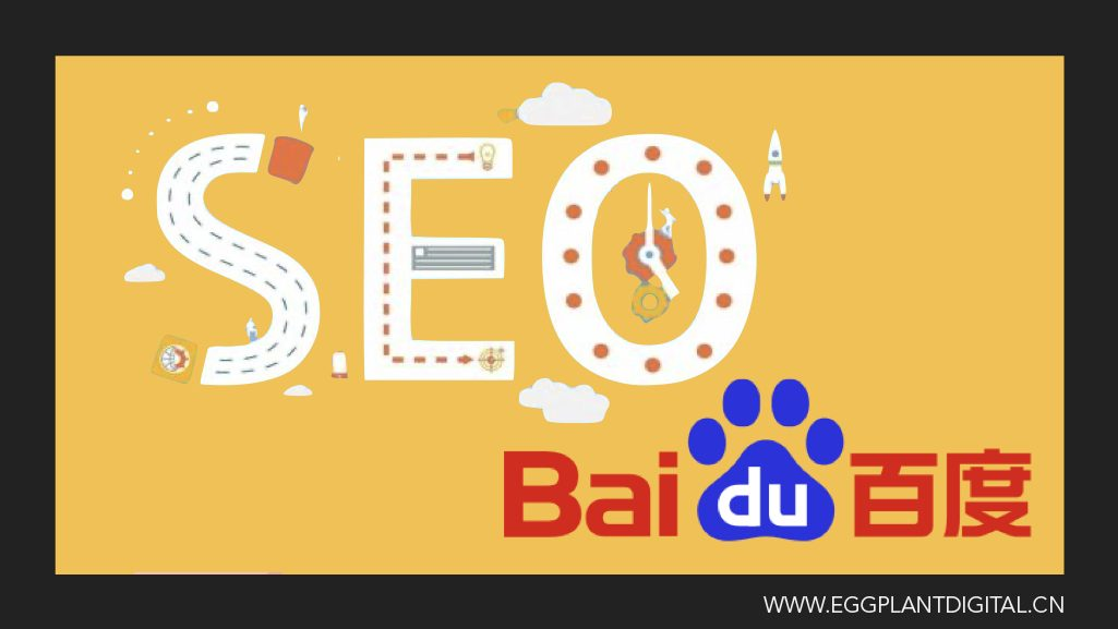 Our 7-Step Winning Strategy For Advertising On Baidu