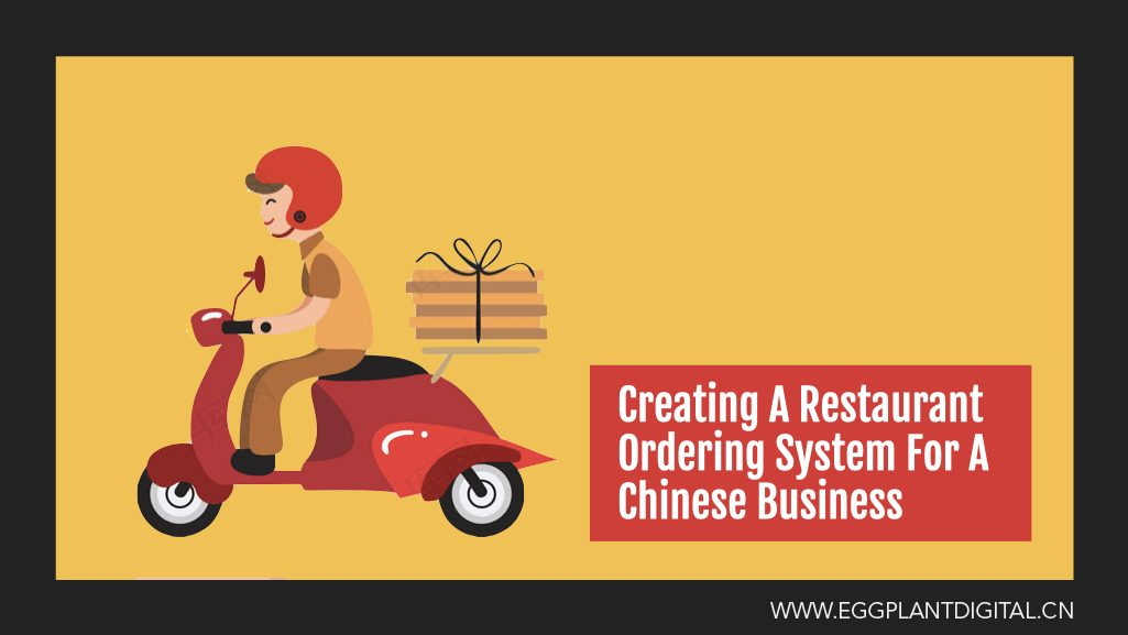 Creating A Restaurant Ordering System For A Chinese Business