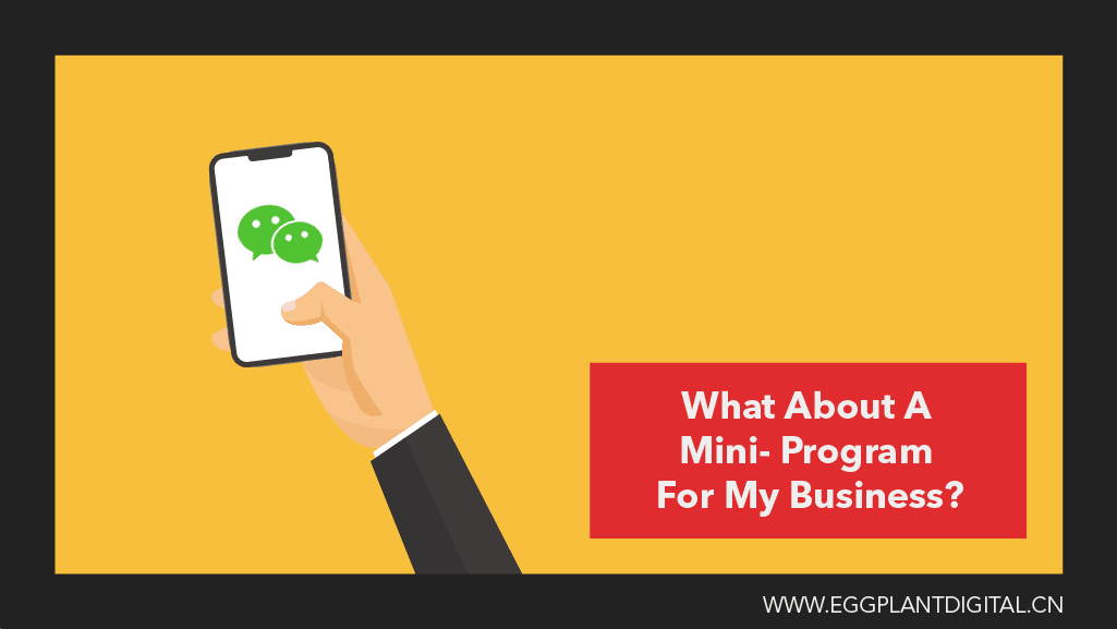 A WeChat Mini Program For My Business
