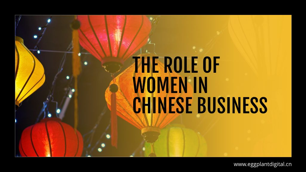 The Role Of Women In Chinese Business & What That Means