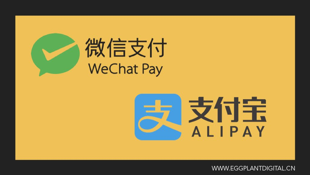 How To Add Alipay Or WeChatPay Onto My Website?