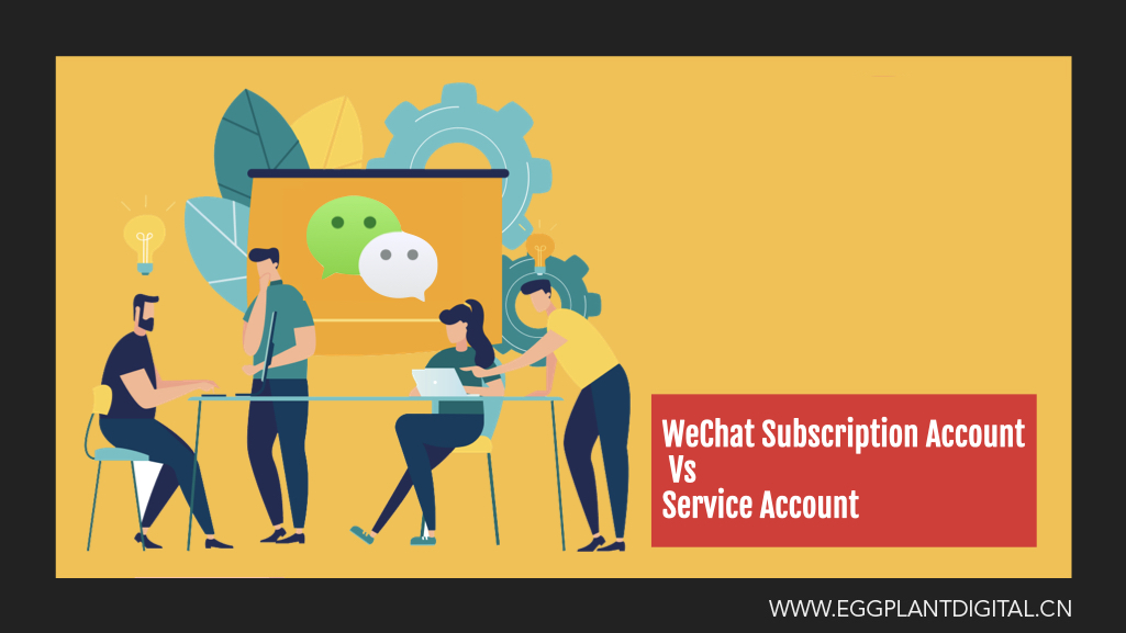 WeChat Subscription Account Vs WeChat Service Account