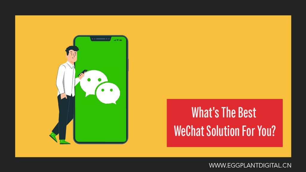 What's The Best WeChat Solution For You?